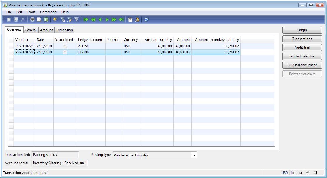 Voucher transaction form