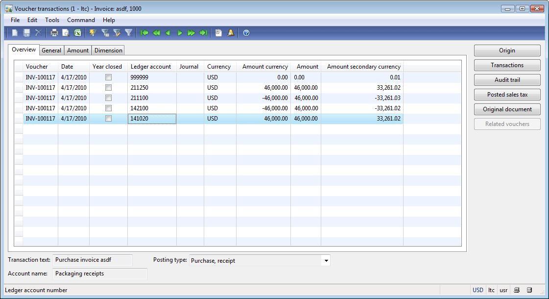 Voucher transactions form